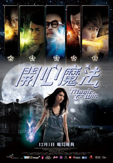 Ver online:Magic to Win (開心魔法 ) 2011
