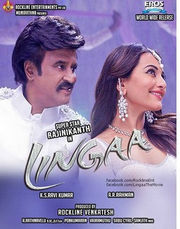 Lingaa (2014) Multi Audio 720p DVDRip 1GB