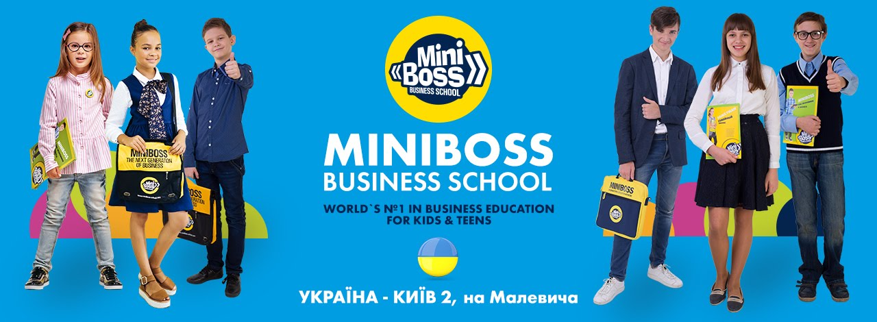 MINIBOSS BUSINESS SCHOOL (KIEV 2)