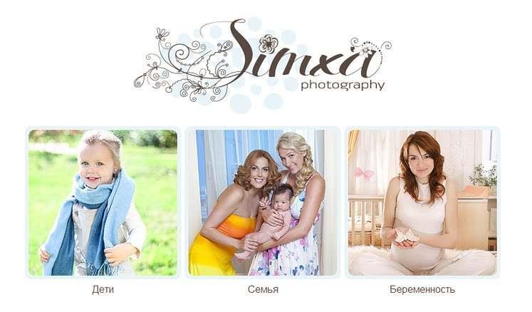 Официальный сайт Simxa