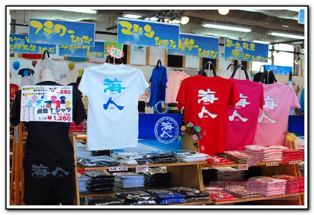 海人T-Shirt