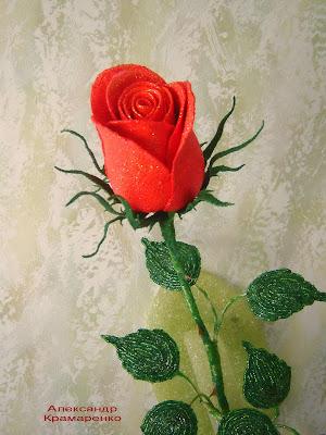 Как сделать розу с закрытым бутоном