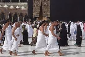 Jamaah Haji Sedang Thowaf Di Masjidil Haram