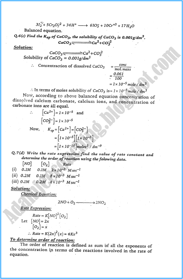 xi-chemistry-numericals-solve-past-year-paper-2007