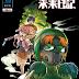 Mirai Nikki Bonus CD 3