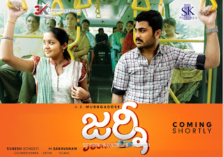 journey(2011) Mediafire Mp3 Telugu movie Songs download{ilovemediafire.blogspot.com}