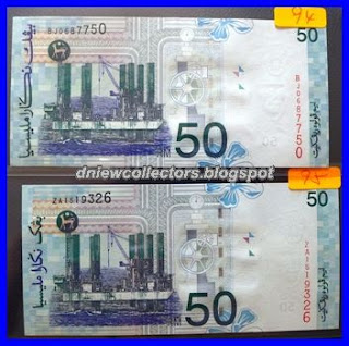 Malaysia 10th Series Replacement RM50