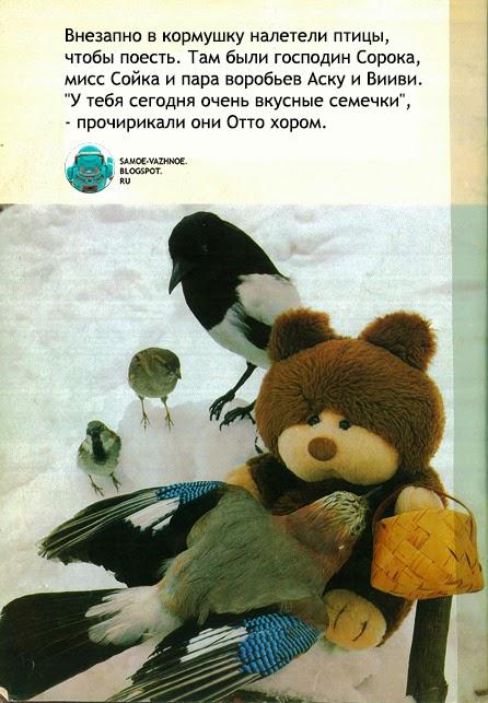 Книги для детей 1970е