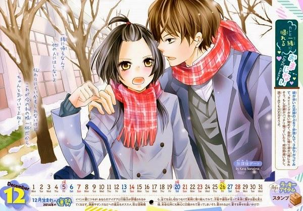 Calendário 2014 da Sho-Comi Sho-comi.2014.Calendar.Artbook.600.1694751