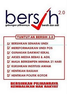 8 tuntutan BERSIH 2.0