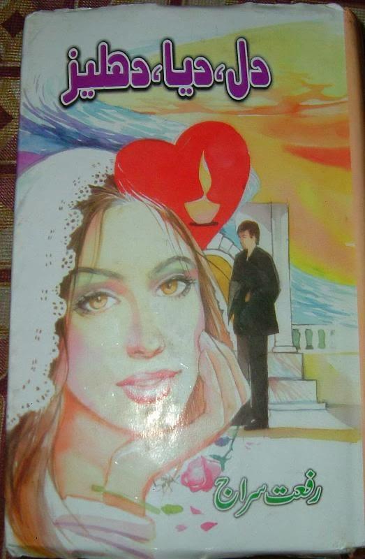 http://books.google.com.pk/books?id=A49vAgAAQBAJ&lpg=PA1&pg=PA1#v=onepage&q&f=false