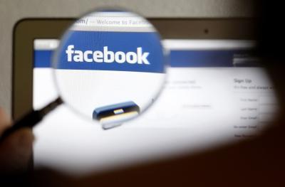 الرجال ضحايا مضايقة حبيباتهم السابقات على فيسبوك - magnify glass facebook
