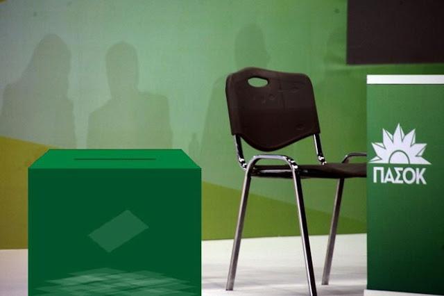 Οι κάλπες στον Έβρο για την εκλογή προέδρου του ΠΑΣΟΚ