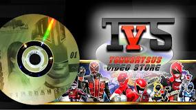 DVDs Tokusatsu