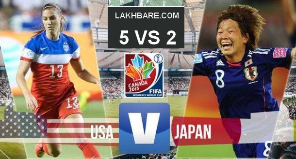 أهداف امريكا واليابان كاس العالم للسيدات USA 5  2 vs Japan