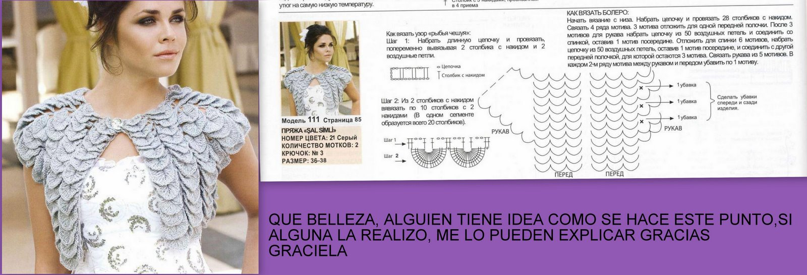 Graciela Tejidos