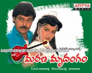 Marana mrudangam 1988 telugu old audio original mp3 for 1988 hit songs