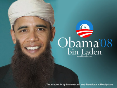 To hell with Bin Laden. before he entered hell