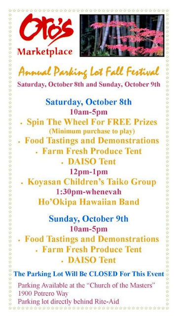 Events: Oto's Japanese Marketplace Fall Festival, Oct. 8th-9th