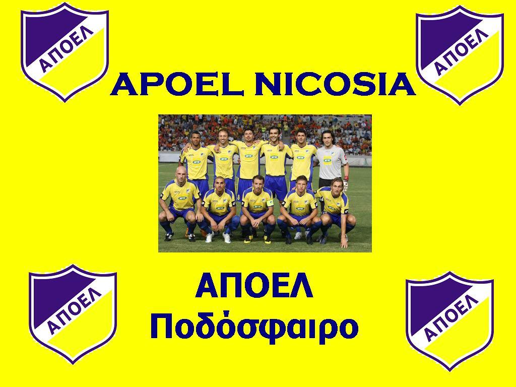 http://4.bp.blogspot.com/-dWUKulfvCA4/TibBHOPN53I/AAAAAAAABF0/ZSp4EI1Y8ls/s1600/Apoel_Nicosia_wallpaper.jpg