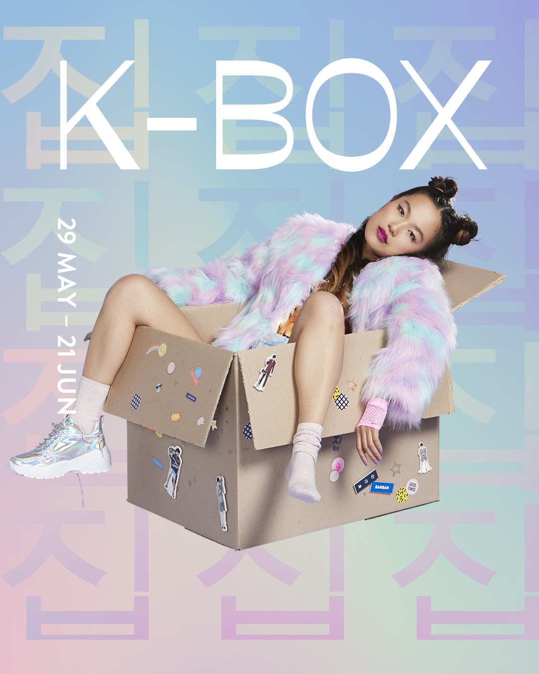 K-BOX - The raucous and riotous side of family