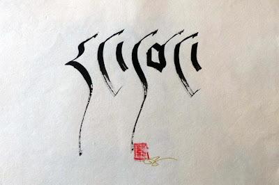 Khandroling Paper Cooperative Gorgeous Tibetan