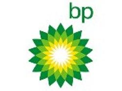 informasi lowongan kerja BP untuk pegawai berpengalaman