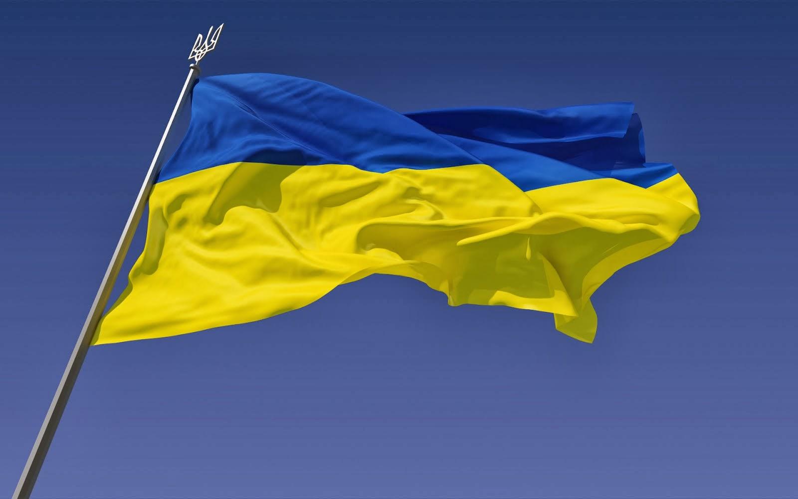 Украина - моя Родина!