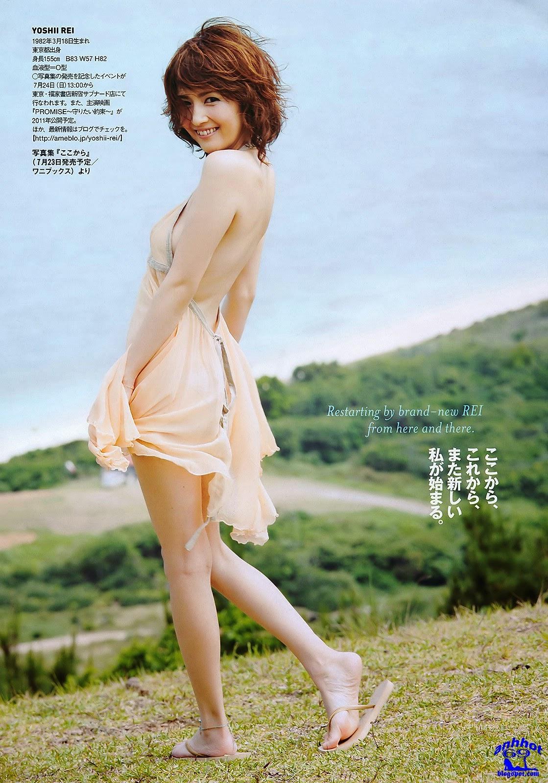 rei-yoshii-01322137