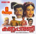 Kannappanunni 1977 Malayalam Movie Watch Online