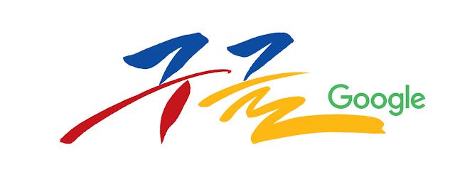 Doodle de Google celebrando el Día del Hangeul de 2015
