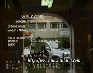 Bangunan Pelancongan Sabah
