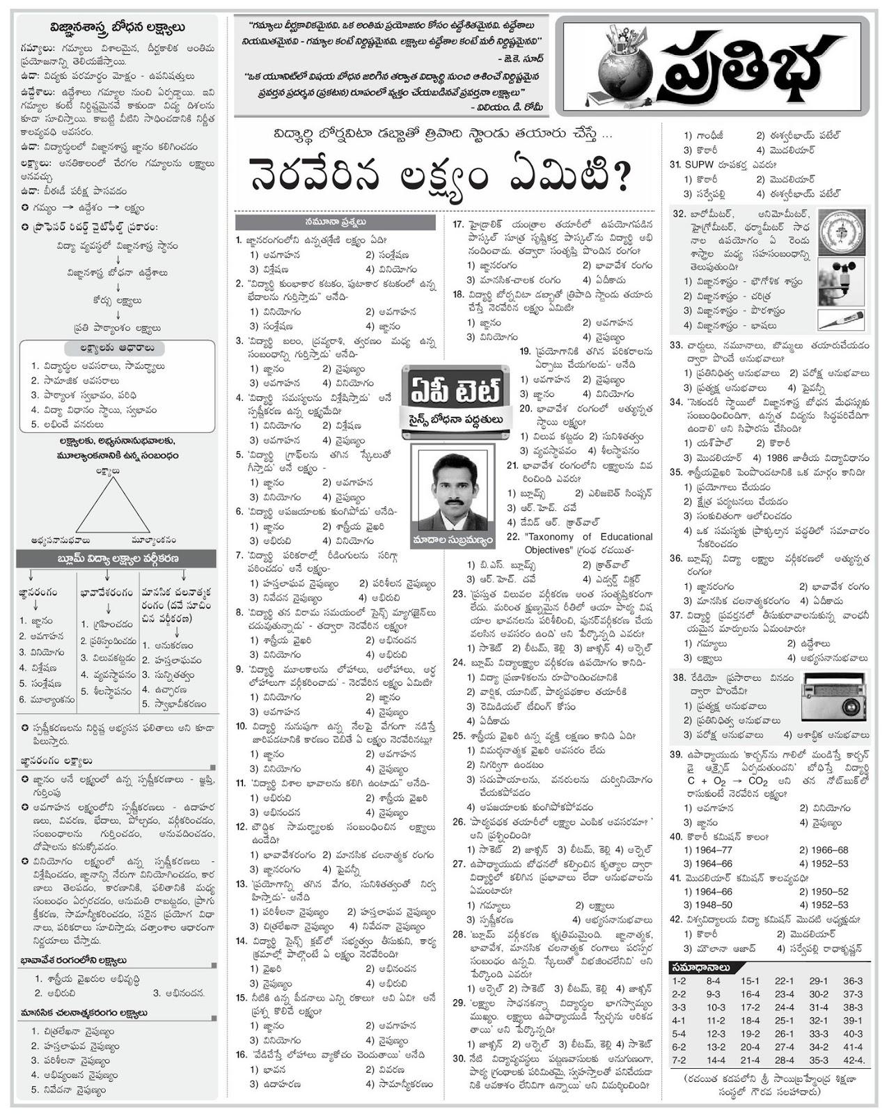 intermediate hindi model paper