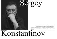 Sergey Konstantinov