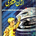 Uran Tashtari Urdu Novel by Ronald Deadman