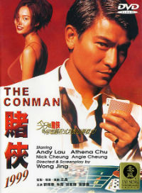 The Conman