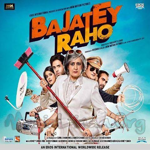 Bajatey Raho song mp3
