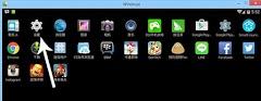 Cara Merubah Bahasa Emulator android Windroye