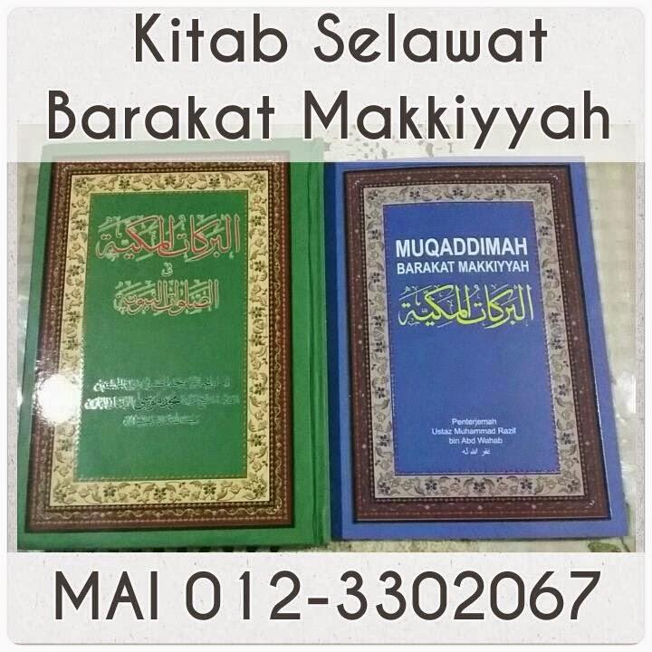 Dapatkan Kitab Selawat Daripada Kami
