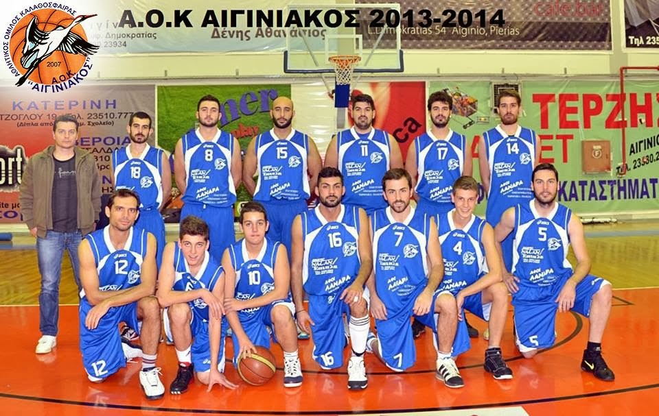 A.O.K Aιγινιακος 2013-2014