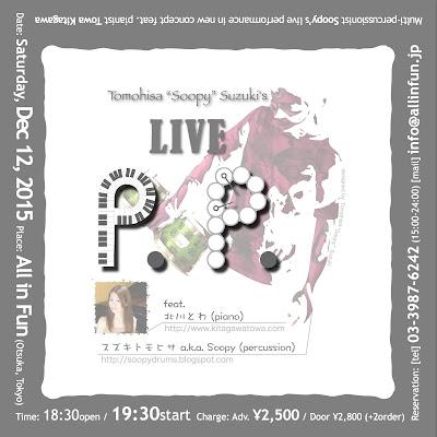 "Tomohisa ""Soopy"" Suzuki's LIVE ""P. P."" @ 東京・大塚 All in Fun"