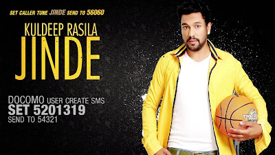 sai kuldeep rasila mp3 download moonsoftgroup