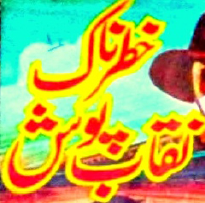 http://books.google.com.pk/books?id=0HvRAgAAQBAJ&lpg=PP1&pg=PP1#v=onepage&q&f=false