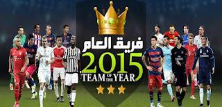 موعد حفل الكرة الذهبية و افضل لاعب فى العالم 2015 FIFA