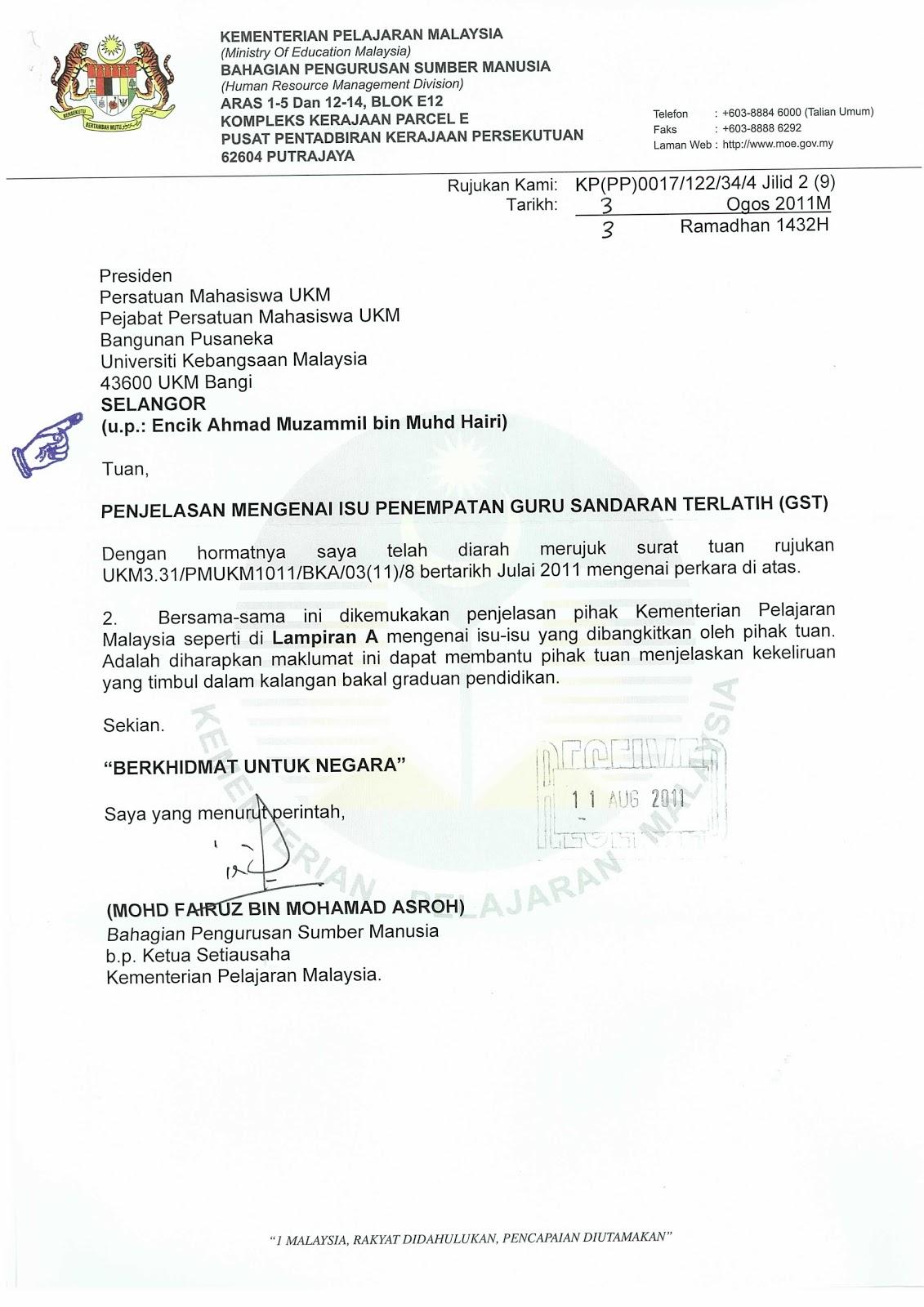 Maklum Balas KPM Berkaitan Isu Guru Sandaran Tak Terlatih (GSTT)