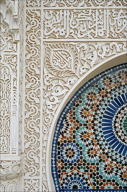 Alhambra granada spain for Alhambra decoration