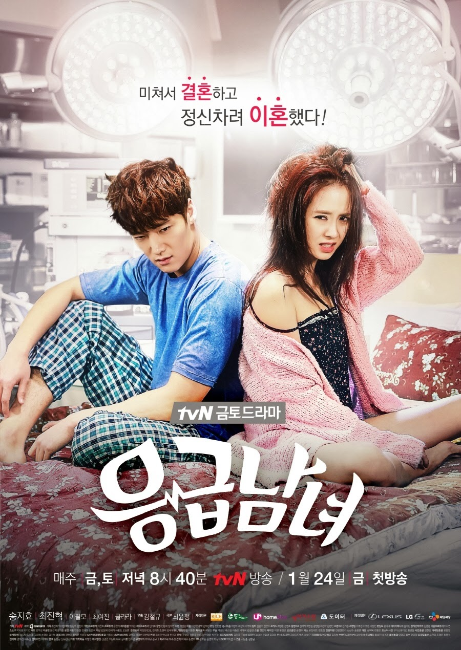 Emergency Couple 2014 Korea Full Episod 13 Eng Sub