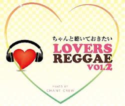 ★ちゃんと聴いておきたいLOVERS REGGAE 2 / CHANT CREW