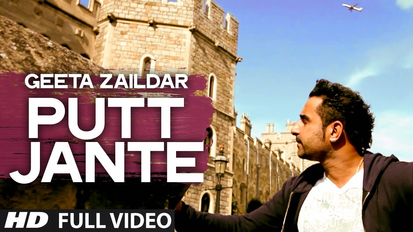 PUTT JANTE SONG LYRICS & VIDEO | GEETA ZAILDAR | LATEST PUNJABI SONG 2014
