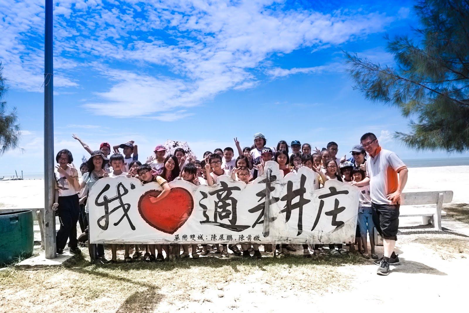 2017 巡查员及班长团Sekinchan一日游